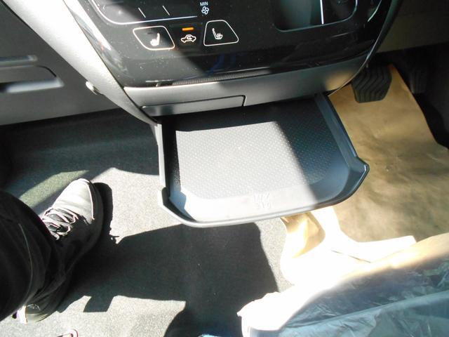 G プラスエディション 登録済未使用車 デジタルルームミラー マルチアラウンドモニター 電子パーキング MIPILOT(32枚目)