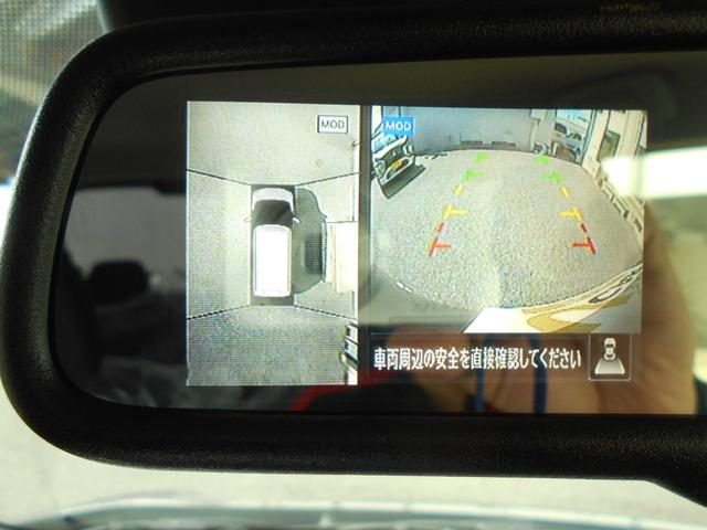 G プラスエディション 登録済未使用車 デジタルルームミラー マルチアラウンドモニター 電子パーキング MIPILOT(33枚目)