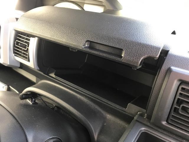 アッパーボックスは、財布や小物などでもすぐに取り出せる便利な収納☆