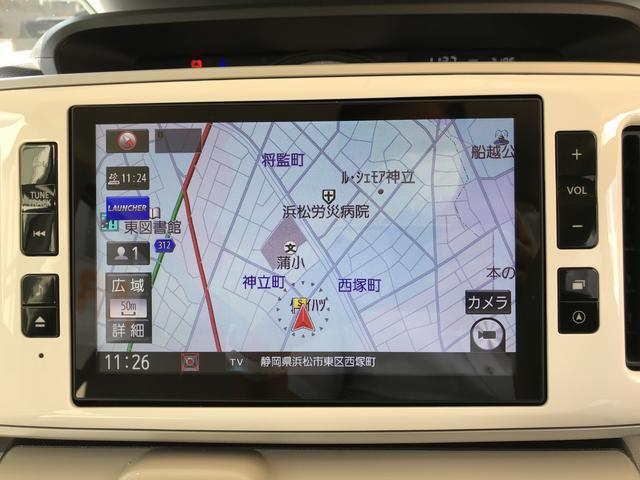 Gメイクアップ SAIII(14枚目)