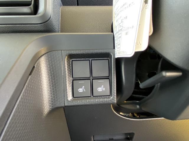 X 14インチフルホイールキャップ フルLEDヘッドランプ オート格納式カラードドアミラー TFTカラーマルチインフォメーションディスプレイ マルチインフォメーションディスプレイ フルファブリックシート(19枚目)