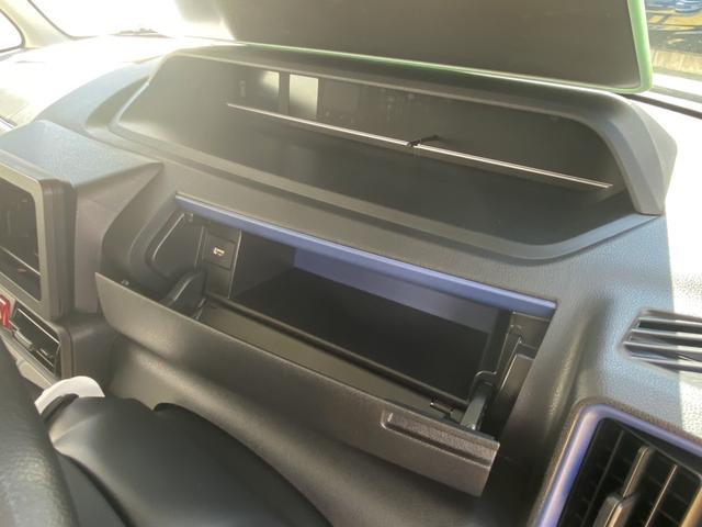 X 14インチフルホイールキャップ フルLEDヘッドランプ オート格納式カラードドアミラー TFTカラーマルチインフォメーションディスプレイ マルチインフォメーションディスプレイ フルファブリックシート(26枚目)