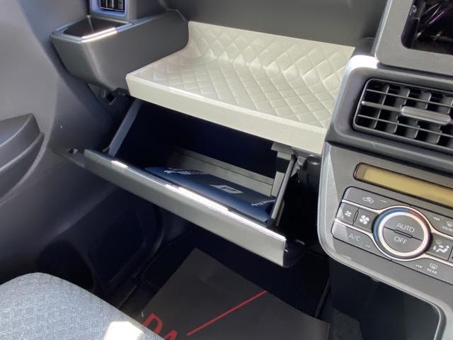 X 14インチフルホイールキャップ フルLEDヘッドランプ オート格納式カラードドアミラー TFTカラーマルチインフォメーションディスプレイ マルチインフォメーションディスプレイ フルファブリックシート(29枚目)