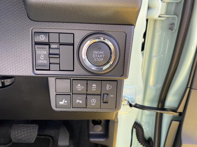 X 14インチフルホイールキャップ フルLEDヘッドランプ オート格納式カラードドアミラー TFTカラーマルチインフォメーションディスプレイ マルチインフォメーションディスプレイ フルファビリックシート(16枚目)