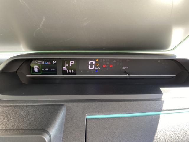 X 14インチフルホイールキャップ フルLEDヘッドランプ オート格納式カラードドアミラー TFTカラーマルチインフォメーションディスプレイ マルチインフォメーションディスプレイ フルファビリックシート(22枚目)
