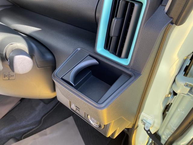 X 14インチフルホイールキャップ フルLEDヘッドランプ オート格納式カラードドアミラー TFTカラーマルチインフォメーションディスプレイ マルチインフォメーションディスプレイ フルファビリックシート(27枚目)