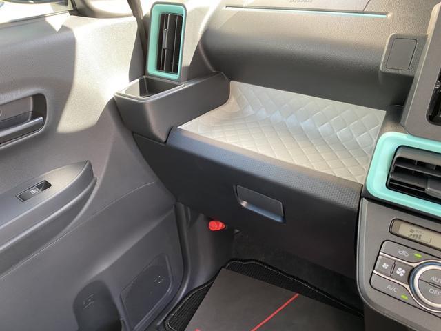 X 14インチフルホイールキャップ フルLEDヘッドランプ オート格納式カラードドアミラー TFTカラーマルチインフォメーションディスプレイ マルチインフォメーションディスプレイ フルファビリックシート(28枚目)