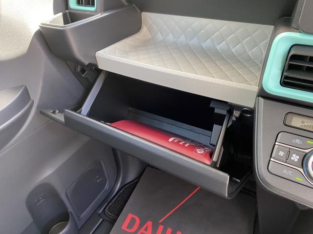 X 14インチフルホイールキャップ フルLEDヘッドランプ オート格納式カラードドアミラー TFTカラーマルチインフォメーションディスプレイ マルチインフォメーションディスプレイ フルファビリックシート(29枚目)