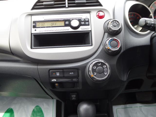 ホンダ フィット G キーレス 社外アルミ CD スペアキー