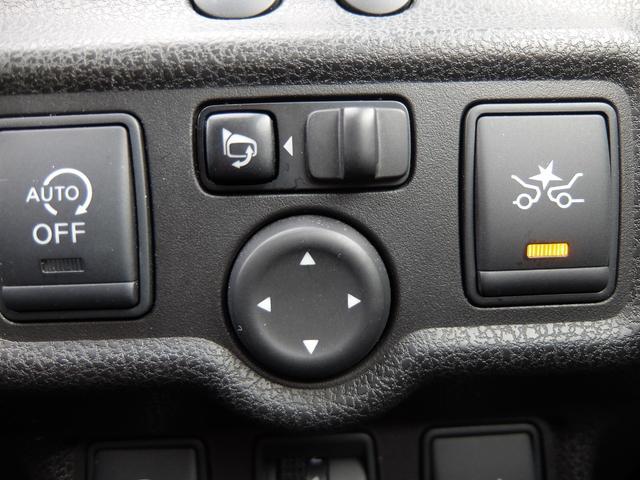 X DIG-S エマージェンシーブレーキパッケージ 社外SDナビ ETC シートカバー バックカメラ プッシュスタート スマートキー(20枚目)