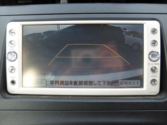 Sツーリングセレクション 純正SDナビ バックカメラ ワンセグTV ETC スマートキー LEDヘッドライト オートライト(18枚目)