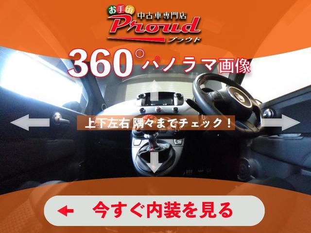 Sツーリングセレクション 純正SDナビ バックカメラ ワンセグTV ETC スマートキー LEDヘッドライト オートライト(27枚目)