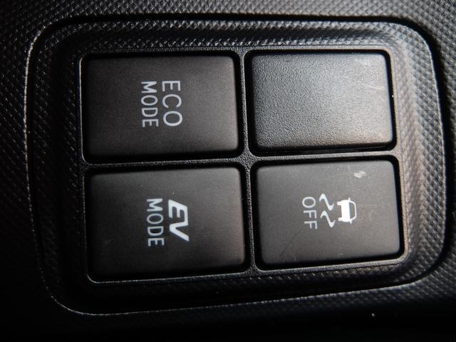 X-アーバン /1年保証有/消毒除菌/第三者機関鑑定/後期型/社外メモリーナビ/フルセグTV/Bluetooth/CD&DVD再生/ハイブリッド/バックカメラ/ETC/LEDヘッドライト/スマートキー/オートライト(18枚目)