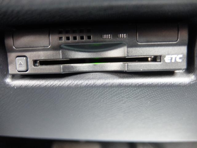 X-アーバン /1年保証有/消毒除菌/第三者機関鑑定/後期型/社外メモリーナビ/フルセグTV/Bluetooth/CD&DVD再生/ハイブリッド/バックカメラ/ETC/LEDヘッドライト/スマートキー/オートライト(20枚目)