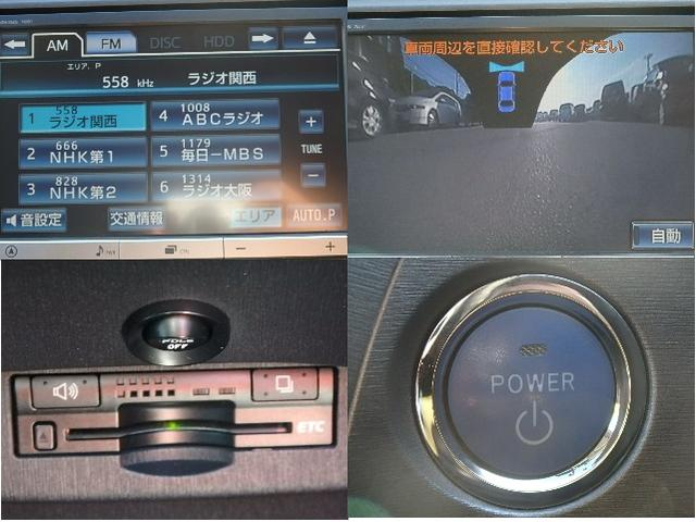 S /1年保証有/消毒除菌/第三者機関鑑定/純正HDDナビ/Bluetooth/フルセグTV/フロントカメラ/バックカメラ/ETC/HIDヘッドライト/スマートキー/オートライト/ステアリングスイッチ(17枚目)