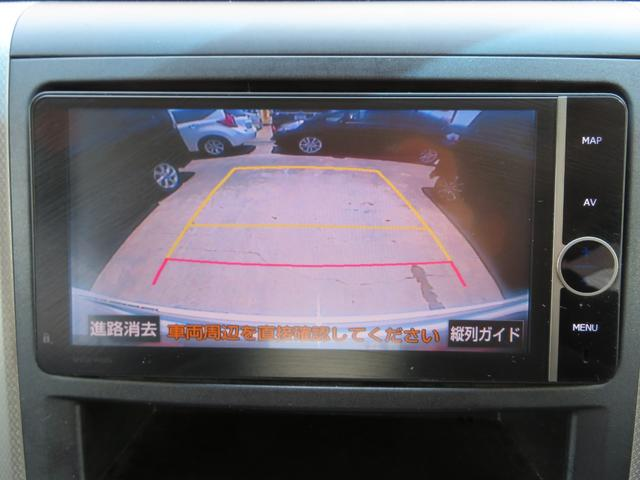2.4Z /1年保証有/消毒除菌/第三者機関鑑定/純正HDDナビ/フルセグTV/バックカメラ/フリップダウンモニター/両側パワースライドドア/Bluetooth/オートライト/オートエアコン/コーナーセンサー(18枚目)