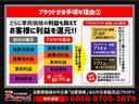 Sツーリングセレクション 純正SDナビ バックカメラ ワンセグTV ETC スマートキー LEDヘッドライト オートライト(35枚目)