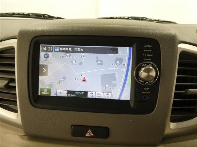 X 片側電動スライドドア AC100V1500W電源 ベンチシート ワンセグナビ バックモニター ETC スマートキー オートエアコン パワステ パワーウィンドウ ABS付き エアバッグ付き(6枚目)