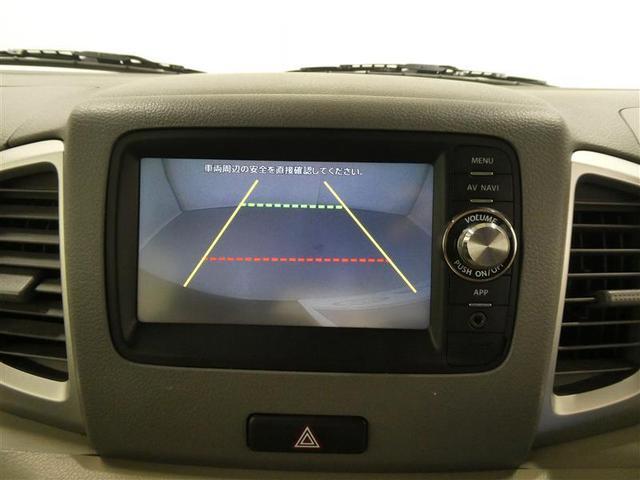 X 片側電動スライドドア AC100V1500W電源 ベンチシート ワンセグナビ バックモニター ETC スマートキー オートエアコン パワステ パワーウィンドウ ABS付き エアバッグ付き(7枚目)