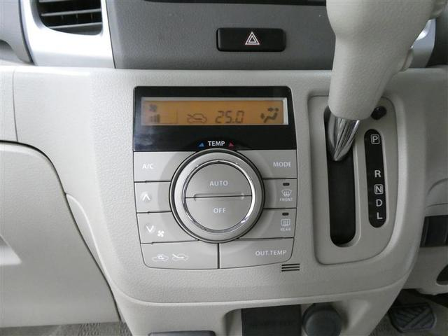 X 片側電動スライドドア AC100V1500W電源 ベンチシート ワンセグナビ バックモニター ETC スマートキー オートエアコン パワステ パワーウィンドウ ABS付き エアバッグ付き(8枚目)
