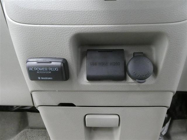 X 片側電動スライドドア AC100V1500W電源 ベンチシート ワンセグナビ バックモニター ETC スマートキー オートエアコン パワステ パワーウィンドウ ABS付き エアバッグ付き(9枚目)