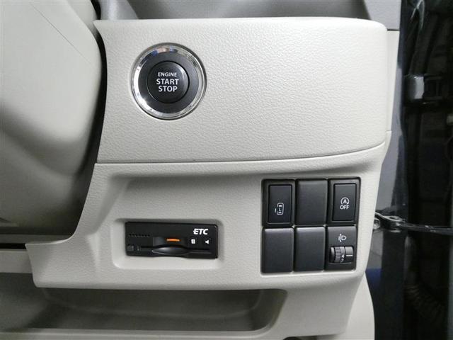 X 片側電動スライドドア AC100V1500W電源 ベンチシート ワンセグナビ バックモニター ETC スマートキー オートエアコン パワステ パワーウィンドウ ABS付き エアバッグ付き(11枚目)
