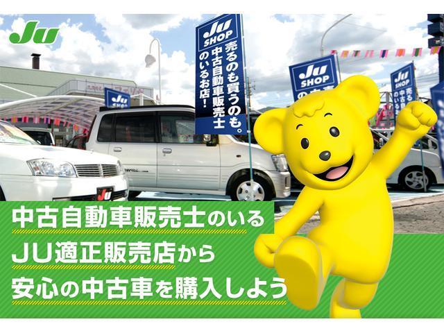 中古車の購入は『中古自動車販売士』が居るお店へ!Tie's Auto Corporationは中古自動車販売士が在籍しております。