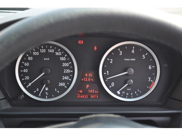 530iツーリング Mスポーツパッケージ 禁煙車 サンルーフ(11枚目)