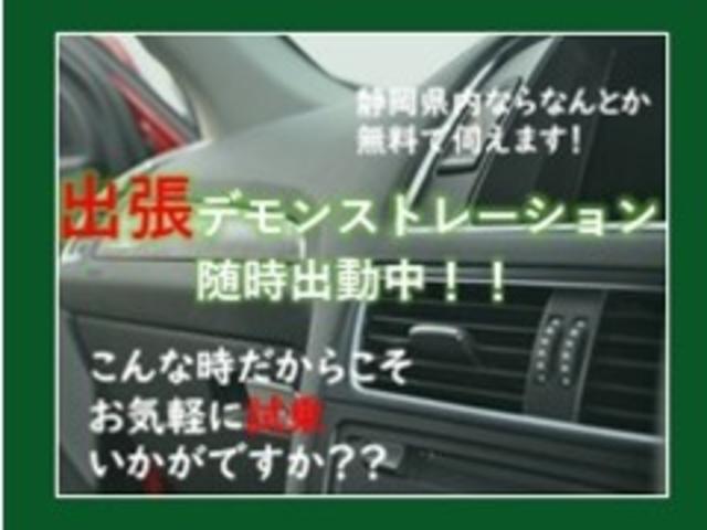 「ミツオカ」「ビュート」「セダン」「静岡県」の中古車2