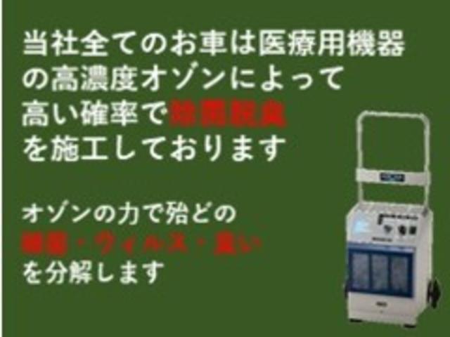 「ミツオカ」「ビュート」「セダン」「静岡県」の中古車3