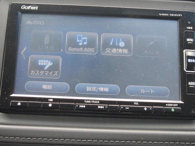 「ホンダ」「ヴェゼル」「SUV・クロカン」「静岡県」の中古車23