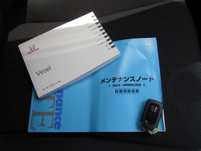 「ホンダ」「ヴェゼル」「SUV・クロカン」「静岡県」の中古車51