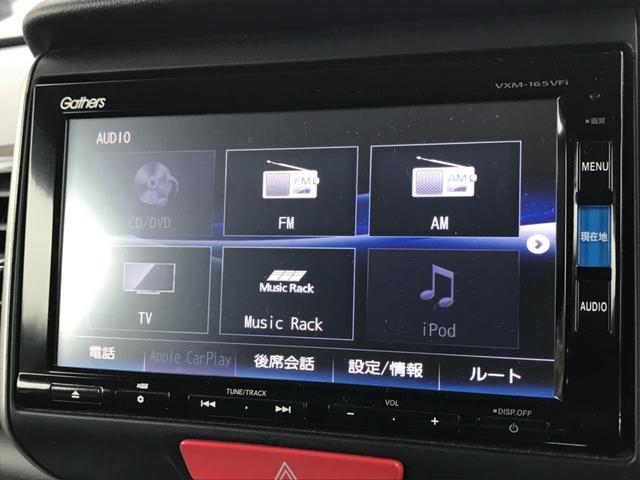 「ホンダ」「N-BOX」「コンパクトカー」「静岡県」の中古車32