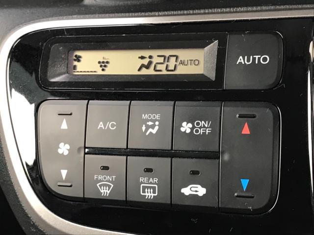 「ホンダ」「N-BOX」「コンパクトカー」「静岡県」の中古車34