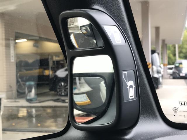 「ホンダ」「N-BOX」「コンパクトカー」「静岡県」の中古車38