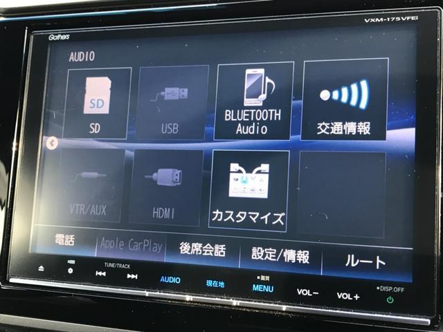 「ホンダ」「フィット」「コンパクトカー」「静岡県」の中古車38