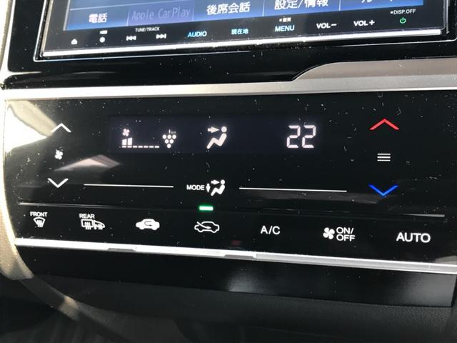 「ホンダ」「フィット」「コンパクトカー」「静岡県」の中古車39