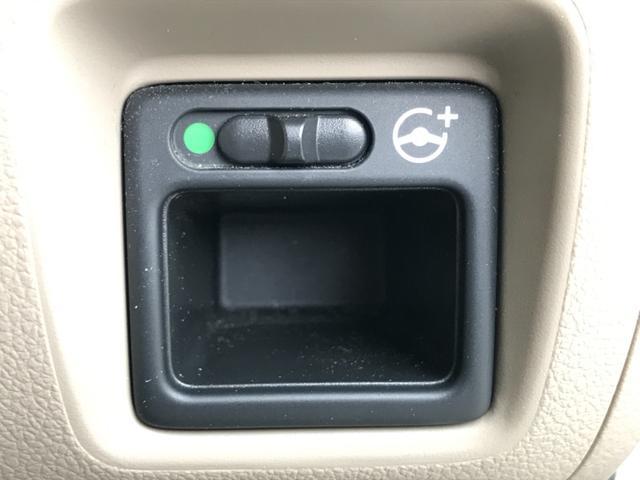 「ホンダ」「N-BOX」「コンパクトカー」「静岡県」の中古車26