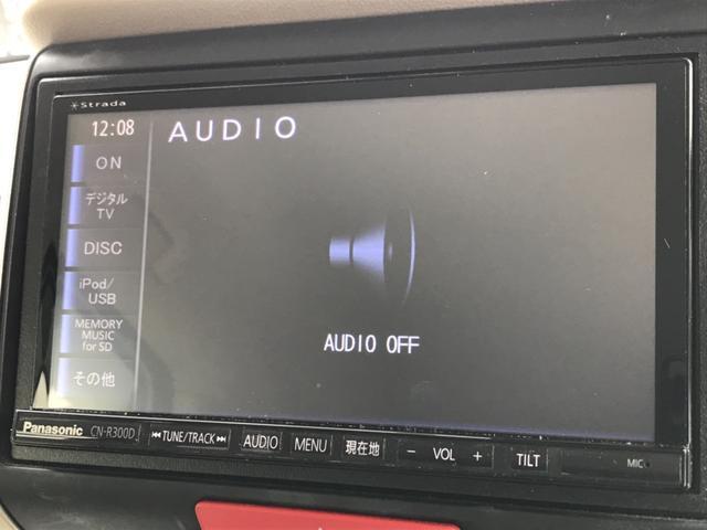 「ホンダ」「N-BOX」「コンパクトカー」「静岡県」の中古車33