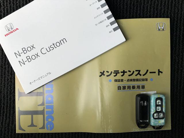 「ホンダ」「N-BOX」「コンパクトカー」「静岡県」の中古車47