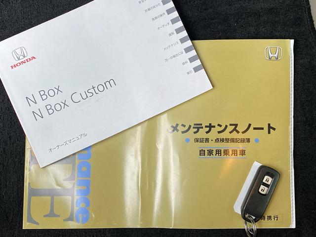 「ホンダ」「N-BOX」「コンパクトカー」「静岡県」の中古車44