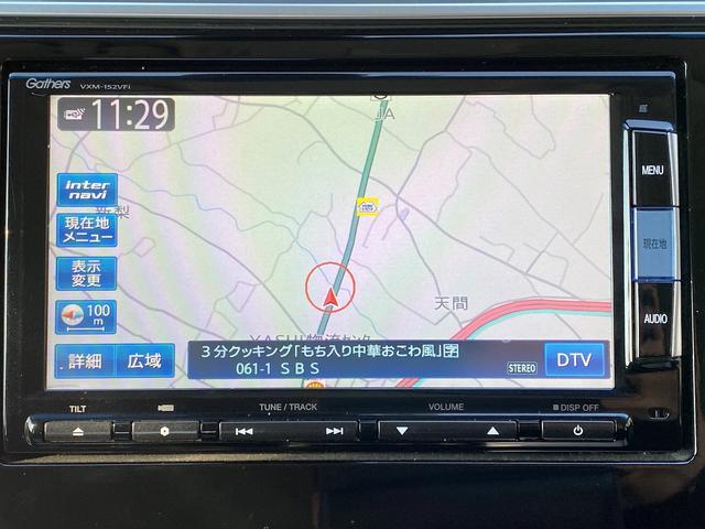 「ホンダ」「フィット」「コンパクトカー」「静岡県」の中古車30