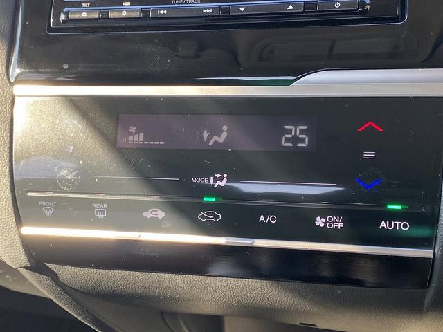 「ホンダ」「フィット」「コンパクトカー」「静岡県」の中古車33