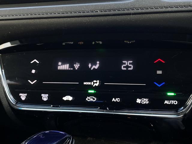 「ホンダ」「ヴェゼル」「SUV・クロカン」「静岡県」の中古車39