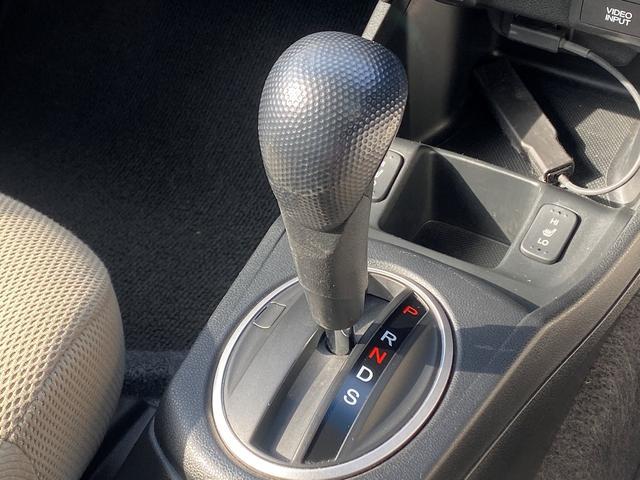 「ホンダ」「フィット」「コンパクトカー」「静岡県」の中古車45