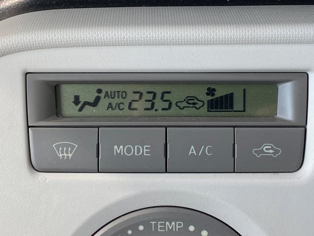 「ダイハツ」「ミラココア」「軽自動車」「静岡県」の中古車29