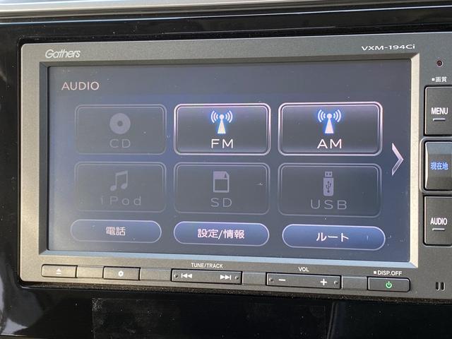 「ホンダ」「フィット」「コンパクトカー」「静岡県」の中古車37