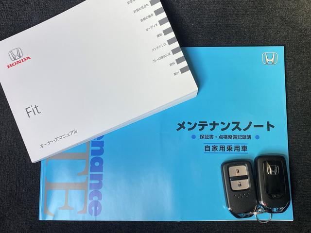 「ホンダ」「フィット」「コンパクトカー」「静岡県」の中古車52