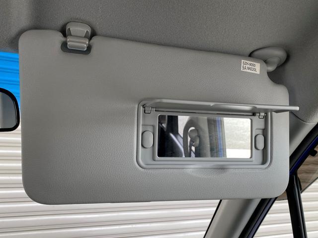 「ホンダ」「ライフ」「コンパクトカー」「静岡県」の中古車35