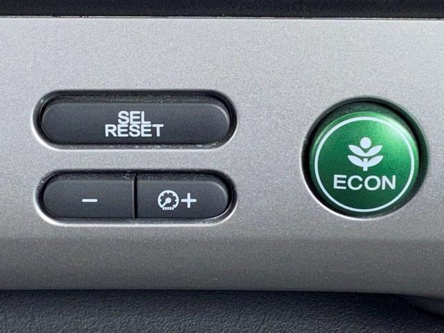 エコモードをONにすることで、効率の良い加速や省エネエアコンなどの制御で負担を軽減!更なる燃費向上を期待できます☆